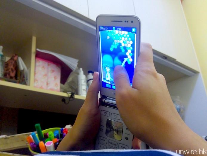 GalaxyFolderGame01