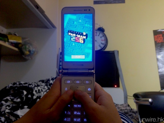 GalaxyFolderGame03