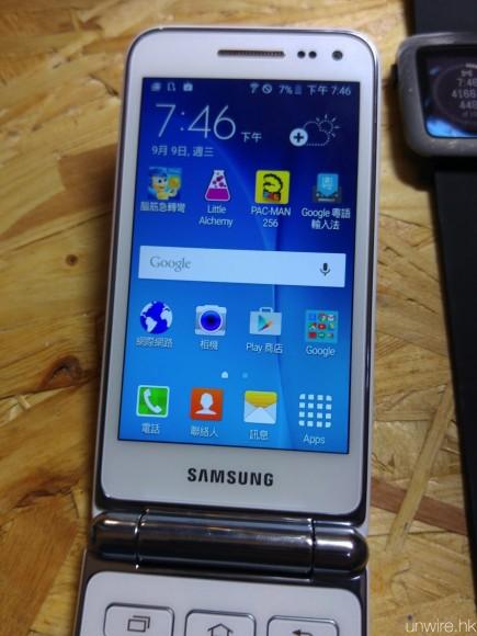 GalaxyFolderMON01
