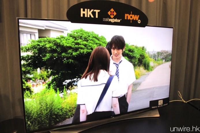 HKT_4K38