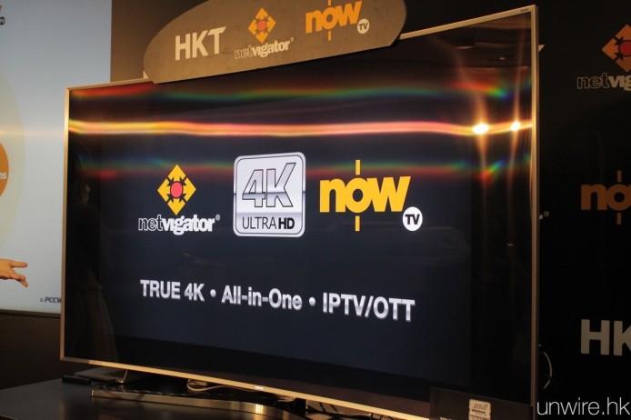 HKT_4K49
