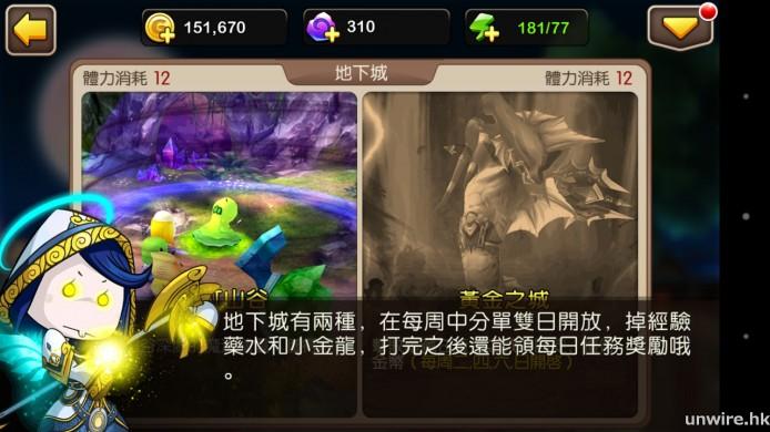 Screenshot_2015-09-23-18-09-38_wm