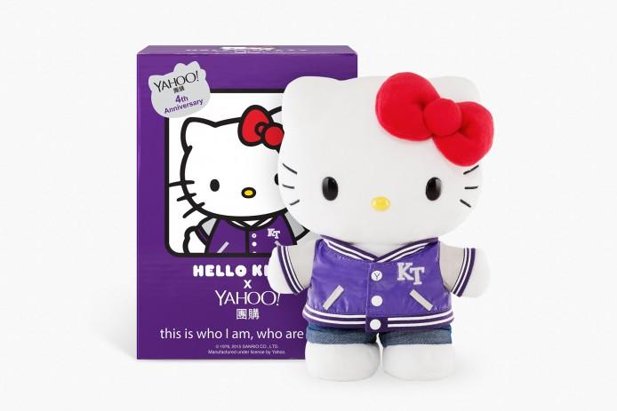 Yahoo Deals 4th Anniversary_Hello Kitty_Photo 1