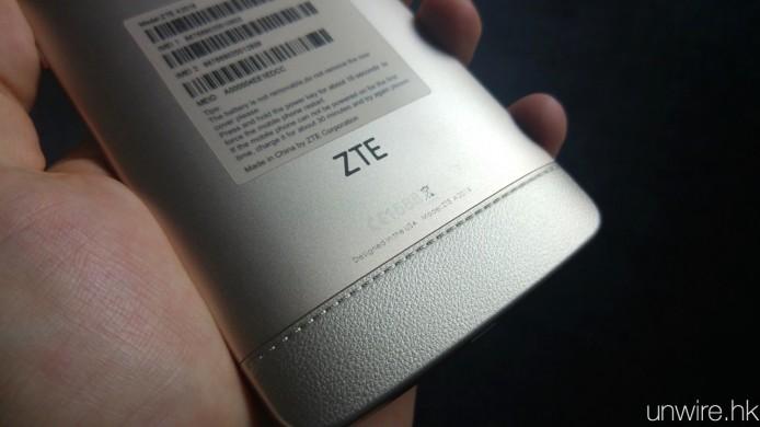 ZTE59