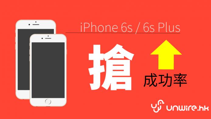 iphone6grap