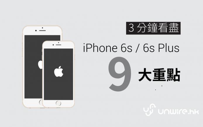 iphone6s_9