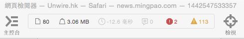 mingpao_blocked