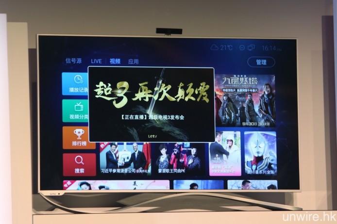 Max65 採用 LG IPS 4K 面板,並支援被動偏光式 3D 顯示及 H.265 硬解,最高對應 4K/60p 訊號,並採用 Mstar 6A928 1.4GHz 4 核心處理器、3GB RAM 及配備 16GB 儲存空間,將會採用建基於 Android 5.0 的 eUI 香港版介面。