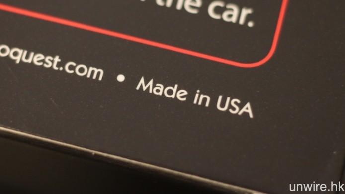 雖然不算貴價補品,但 JitterBug 仍然是於美國原廠生產。