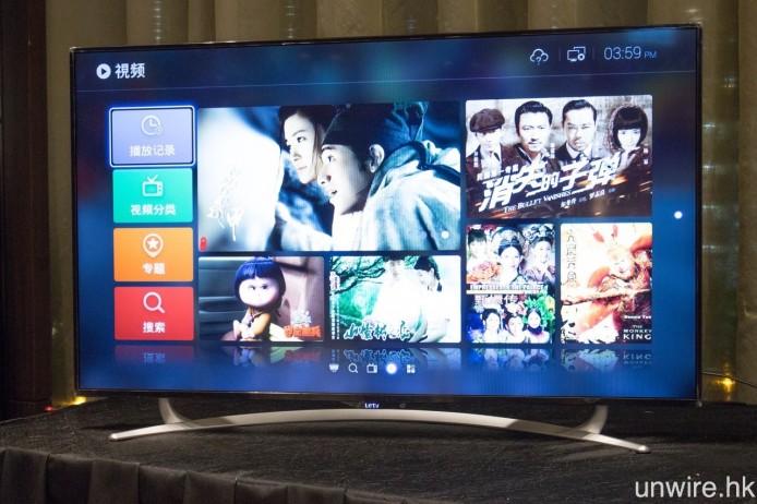 全高清型號 X43,採用 LG IPS 面板,解像度為 1,920 x 1,080,處理器改用 Mstar 6A918 1.5GHz 4 核心,並會採用建基 Android 4.3 的 eUI 介面。