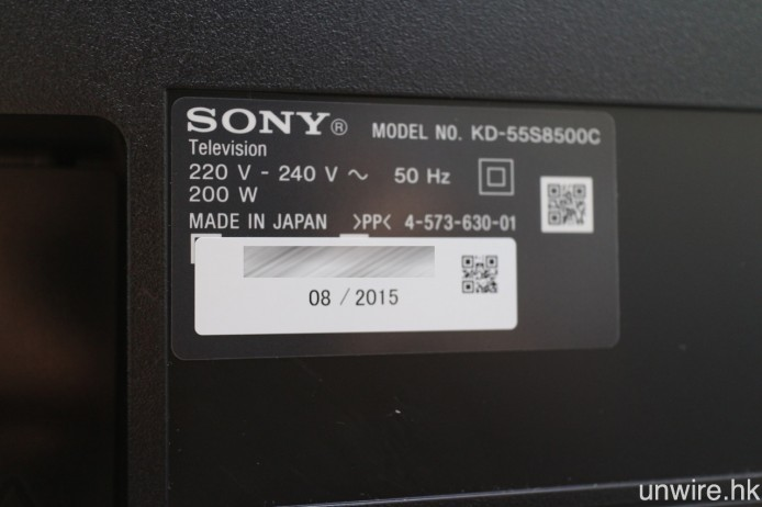 S8500C 系列繼續為日本原廠生產。