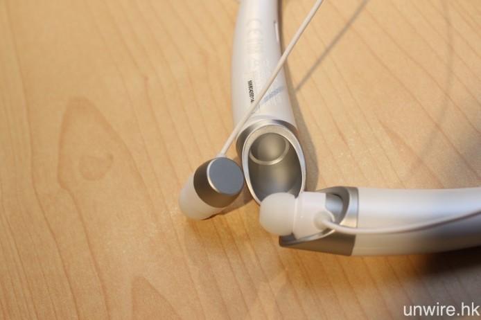 耳塞背面用上磁性設計,方便收納。