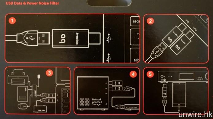 廠方共為 JitterBug 提供 5 種建議玩法,除了可用於連接 USB DAC 或耳擴,連接硬碟、打印機、相機,亦可降低這些裝置引起的雜訊。另外,你還可以一口氣用足兩支,以平行方式同時連接去改善重播表現。