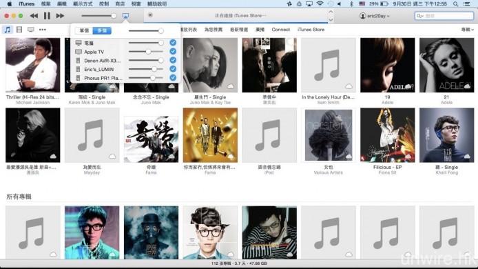 若透過電腦的《iTunes》程式,用家還可將歌曲同時傳送至不同的 AirPlay 接收裝置中輸出,並在程式上獨立調校不同裝置的輸出音量。