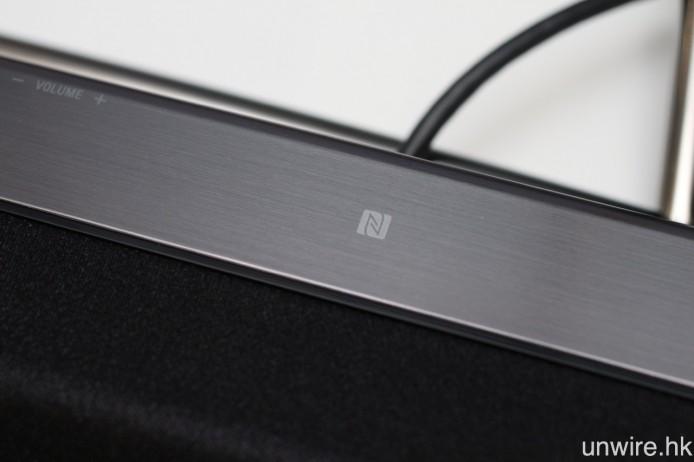 支援 NFC 藍牙近場配接功能。