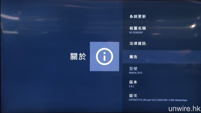 採用 5.0.2 Android TV 版本。