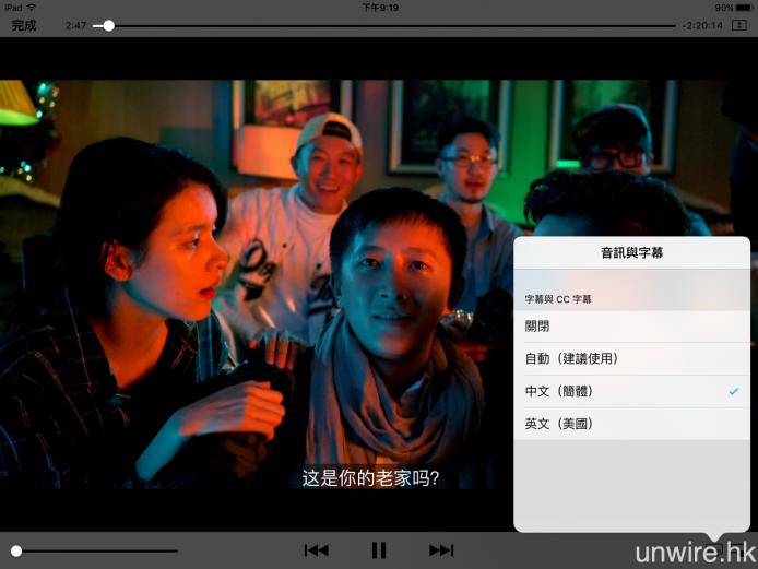 中國版 iTunes 電影僅提供簡體及英文字幕,即使幾平都好,對我也沒有多大吸引力了。