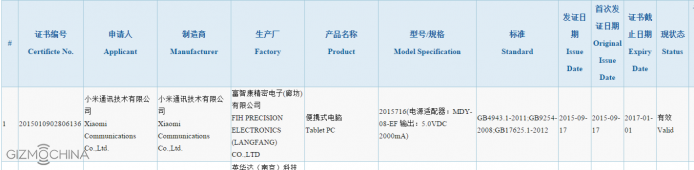 xiaomi-mi-tablet-2