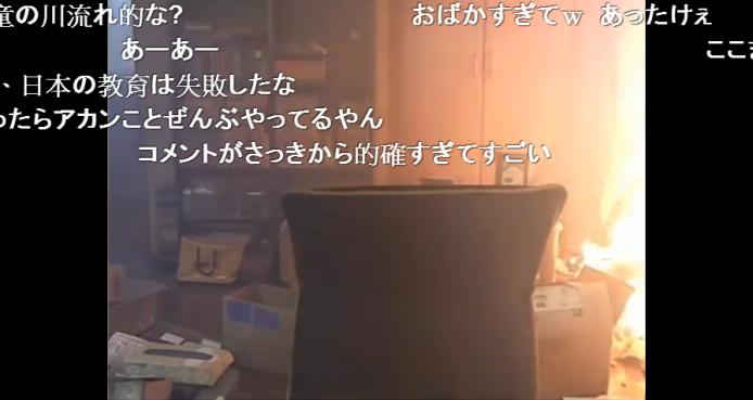 2015-10-05 13_50_30