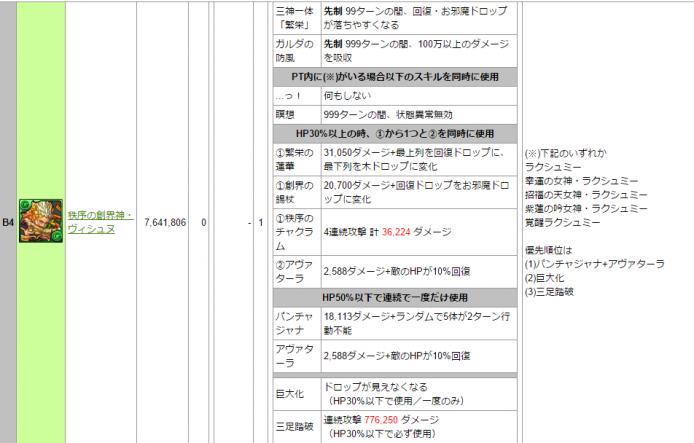 2015-10-16 19_45_22