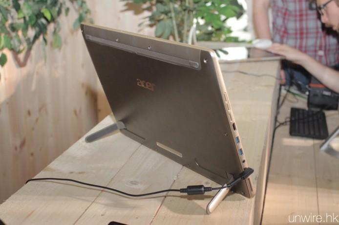 Acer233