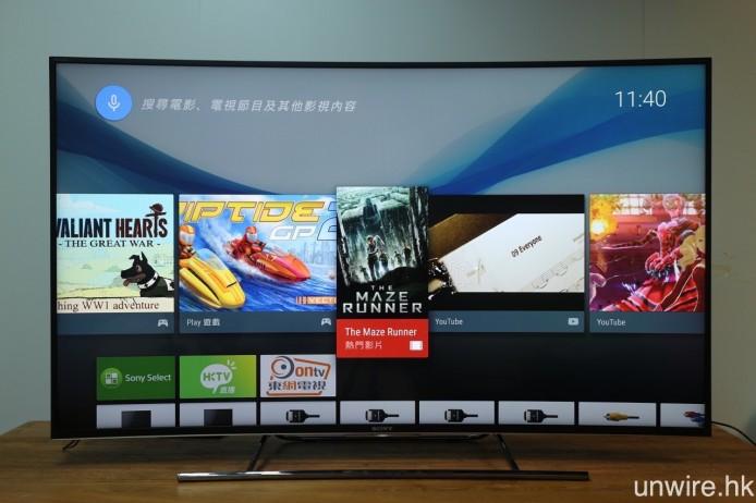 主介面上半部會顯示包括來自 YouTube、Google Play 電影以至其他已安裝 apps 的最新影視內容,以及 Sony 自家的 Sony Select 平台及經該平台下載到的 apps 及遊戲。