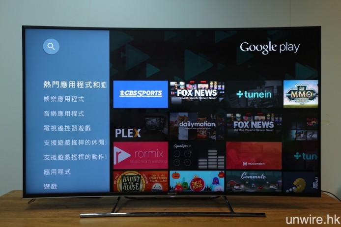 ▲ Android TV 內的 Google Play 商店,僅會顯示所有專為 Android TV 而設的 apps 及遊戲。