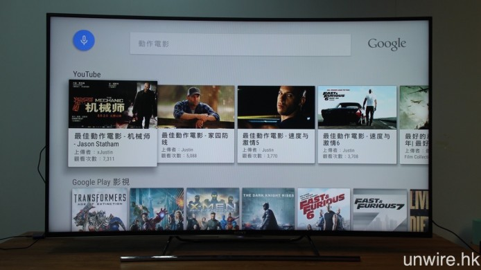 AndroidTV09