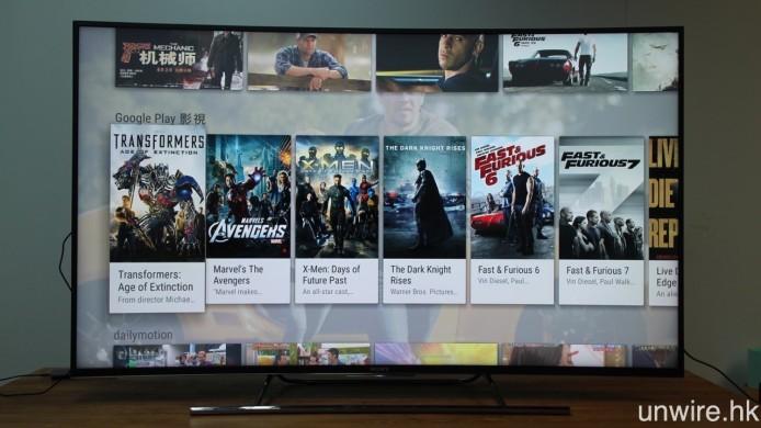 ▲ Android TV 支援廣東話語音搜尋,若果家人不懂任何輸入法,仍能藉著口述他們想看的電影名稱或種類,在 Google Play 中租看或購買電影觀賞。