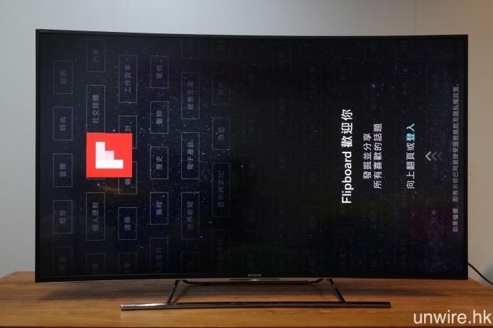 ▲ 不過,在 Android TV 手動安裝 APK 檔,不少 apps 都會因為並非專為 Android TV 而設,因而在電視上用上直向顯示,無法正常使用。