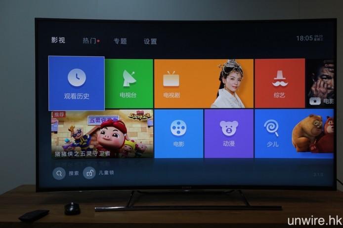 ▲ 若果在 Android TV 中安裝如「泰捷視頻」這類號稱為 TV 版本,預設為橫向顯示的 APK 檔,在 Android TV 上使用就會相對較為正常。艾域個人期望更多影視 apps 可以推出 Android TV 專用版本,進一步推動該平台普及吧。