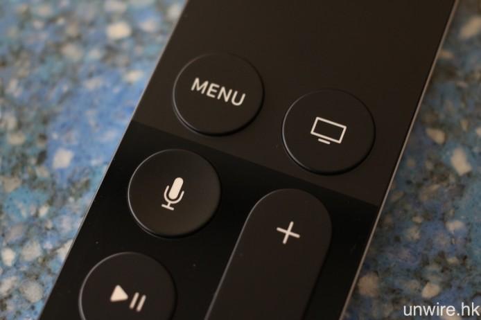 Apple TV Remote 上半部是磨砂面設計,下半部則是鏡面拋光。