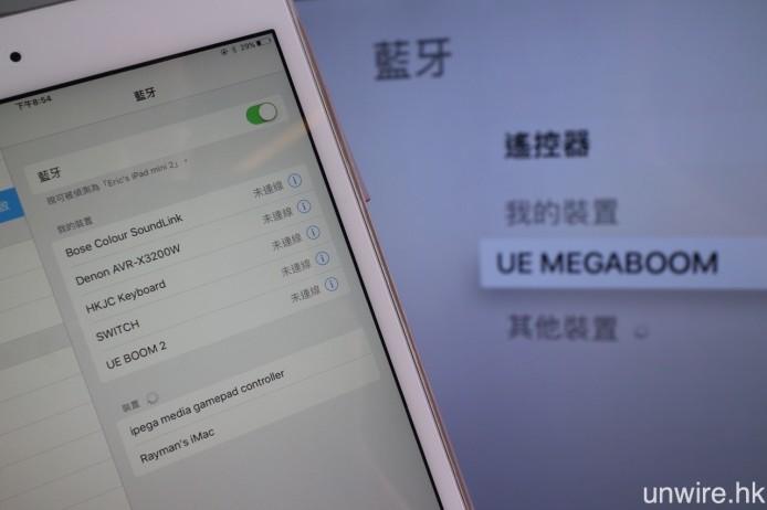 iPad 可以連接的藍牙手掣,在 Apple TV 上則未能辨識。