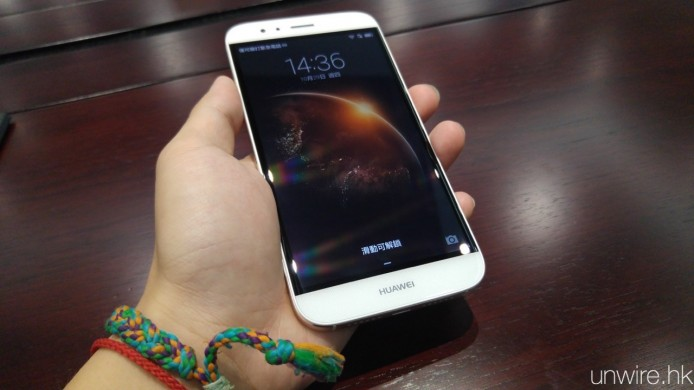 HuaweiG7P02