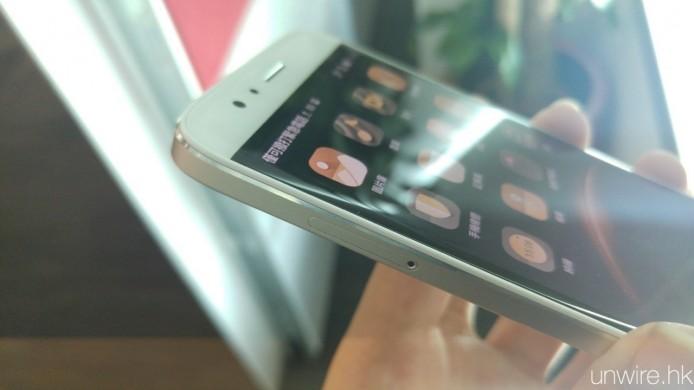 HuaweiG7P17