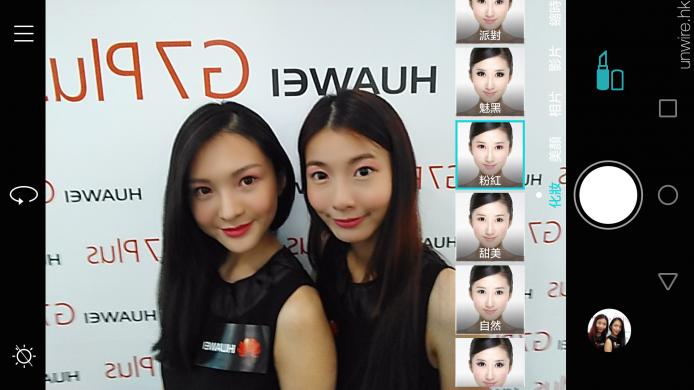 HuaweiG7PTest52