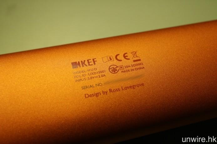 MUO 與 Muon 一樣,由英國著名設計師 Ross Lovegrove 負責設計。