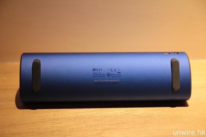 底部設有軟墊,令橫向放置時可更指向用家頭部發聲。