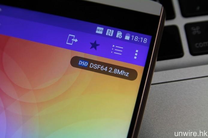 2.8MHz 及 5.6MHz 的 DSD 編碼 DSF 檔,直讀無誤!