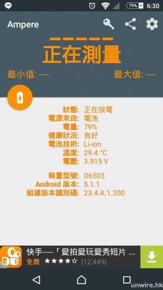 Screenshot_2015-10-05-18-30-10_wm