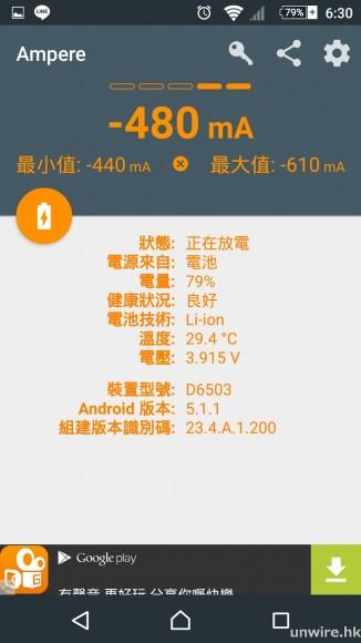 Screenshot_2015-10-05-18-30-47_wm