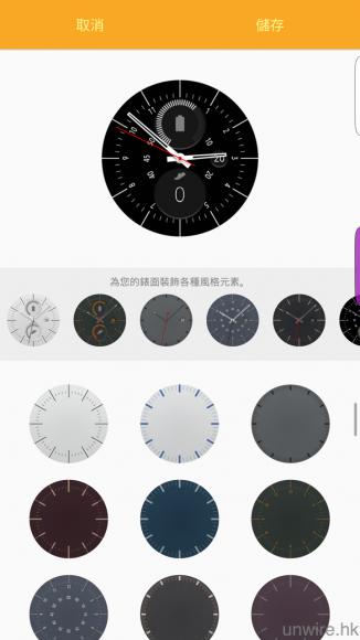 Screenshot_2015-10-20-14-51-50
