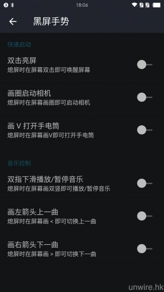 Screenshot_2015-10-29-18-06-33