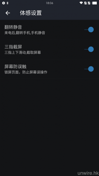 Screenshot_2015-10-29-18-06-42