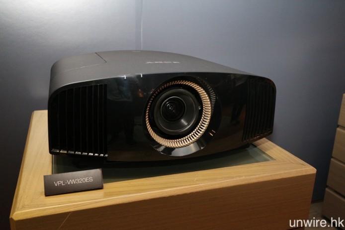 同場推出的另一款 4K SXRD 投影機 VPL-VW320ES,最大分別是不支援 HDR 訊號,投影亮度亦改為 1,500 流明。