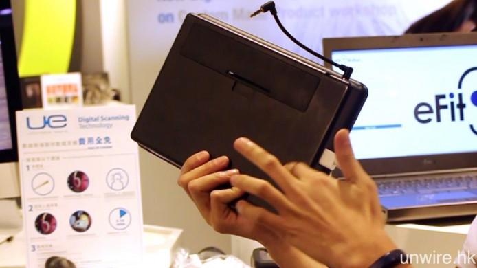 ▲底部則裝設獨立擴音及調音線路,並可以 3.5mm mini jack 連接各種播放訊源作測試。