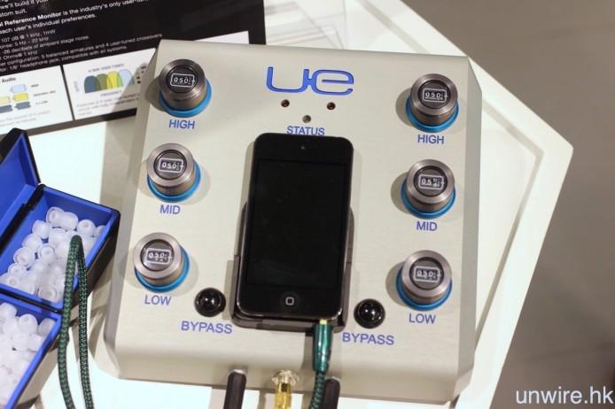 ▲全新推出的 PRM CM 耳機,特設獨有的調音器,讓訂戶針對高、中、低三頻,自行獨立調音。