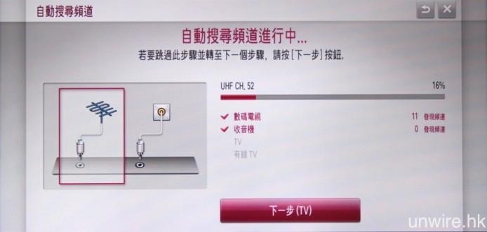 由於現時的數碼電視不會設有 99 號台,因此在 ViuTV 正式開始廣播時,最好還是重新自動追台一次。