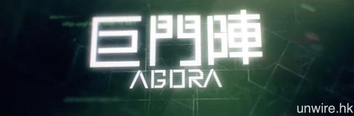 另一節目《巨門陣》,據魯庭暉表示已獲日本電視台購入版權製作日本版。