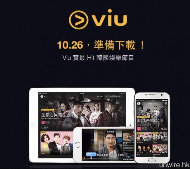 ViuTV12